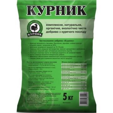 Органічне добриво Курник, 5 кг