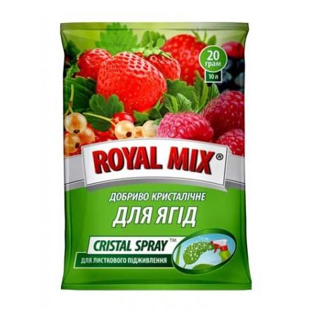 Мінеральне добриво для ягід ROYAL MIX Cristal Spray, 20 г