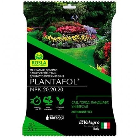 Комплексне мінеральне універсальне добриво для ландшафту, саду та городу Plantafol, 25 г (NPK 20.20.20)