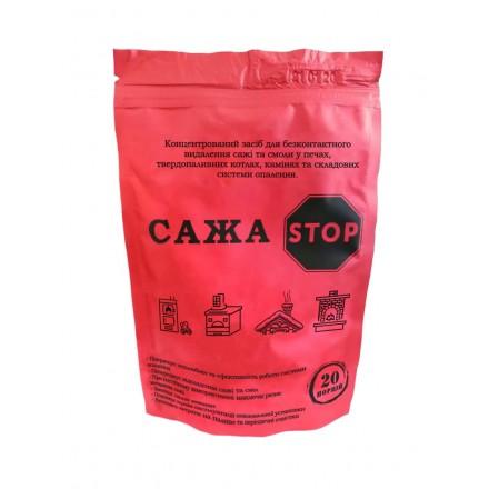 Засіб для прочистки димоходів (котлів, печей) Сажа Stop, 200 г