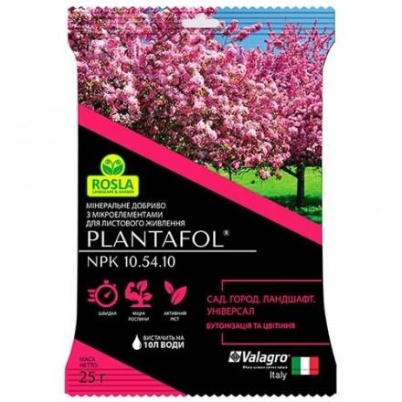 Комплексне мінеральне універсальне добриво для ландшафту, саду та городу Plantafol, 25 г (NPK 10.54.10)