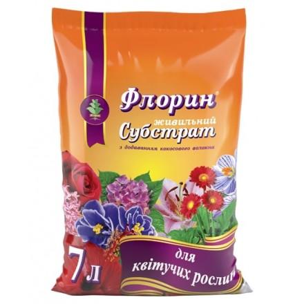 Субстрат для квітучих рослин Флорин, 7 л