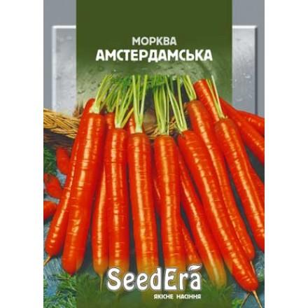 Насіння моркви Амстердамська, 20 г