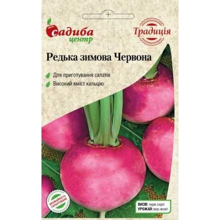 Насіння редьки Червоної круглої, 2 г