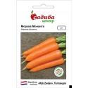 Насіння моркви Монанта, 2 г