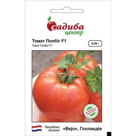 Насіння помідорів Полбіг F1, 0.05 г