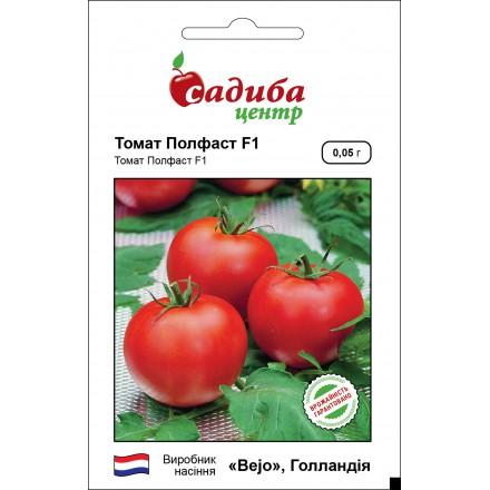 Насіння помідорів Полфаст F1, 0.05 г