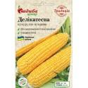 Насіння кукурудзи цукрової Делікатесна, 5 г