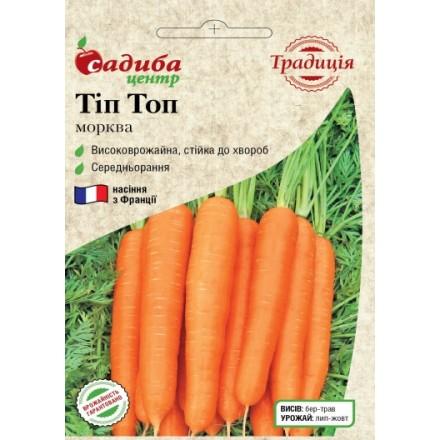 Насіння моркви Тіп Топ, 2 г