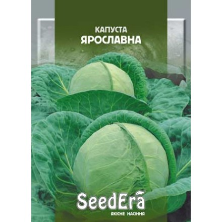 Насіння капусти Ярославна, 10 г