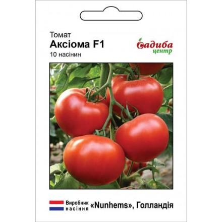 Насіння помідорів Аксіома F1, 10 шт
