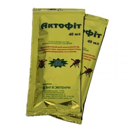 Біологічний інсектоакарицид Актофіт, 40 мл