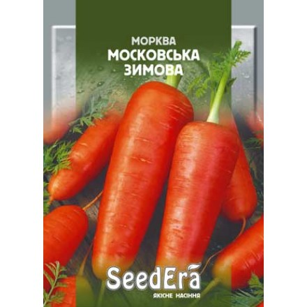 Насіння моркви Московська зимова, 2 г
