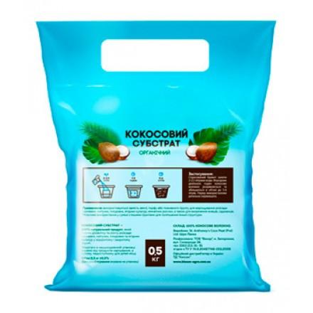 Кокосовий (субстрат) брикет, 0.5 кг