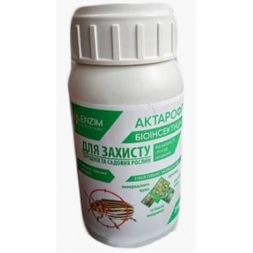 Біоінсектицид Актарофіт, 250 мл