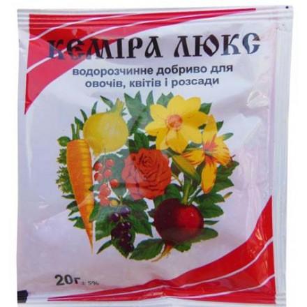 Комплексне мінеральне добриво Кеміра Люкс, 20 г (NPK 14.11.25)