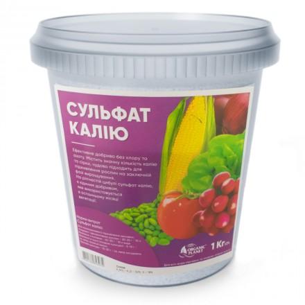 Сульфат Калію, SoluPotasse (Солюпотасс), 1 кг